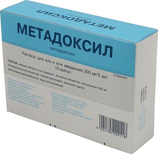 Метадоксил, 300 мг/5 мл, раствор для внутривенного и внутримышечного введения, 5 мл, 10шт.