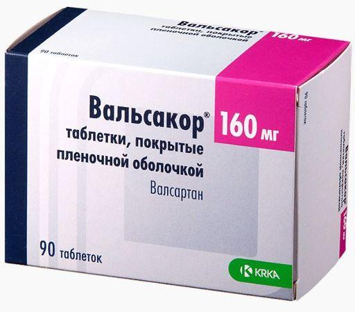 Вальсакор, 160 мг, таблетки, покрытые пленочной оболочкой, 90шт.