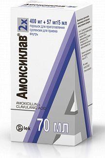 Амоксиклав, 400 мг+57 мг/5 мл, порошок для приготовления суспензии для приема внутрь, 17.5 г, 1шт.