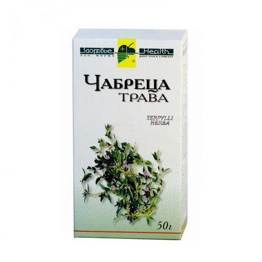 Чабреца трава, сырье растительное измельченное, 50 г, 1шт.