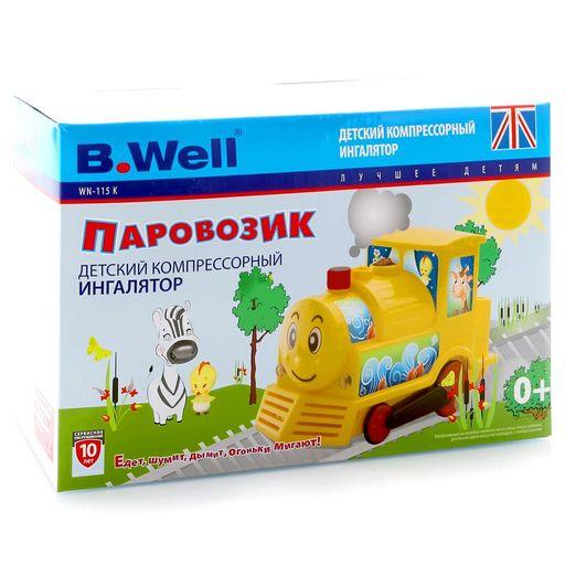 Ингалятор медицинский WN-115K детский паровозик, 1шт.