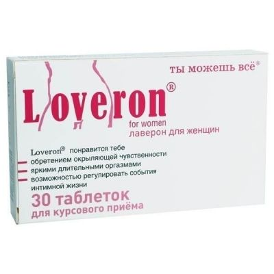 Лаверон для женщин, 250 мг, таблетки, 30шт.