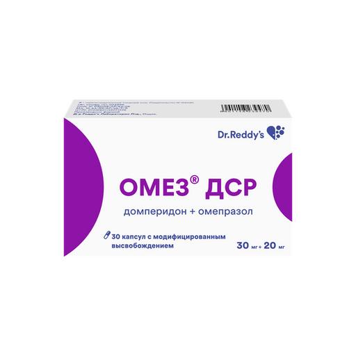 Омез ДСР, 30 мг+20 мг, капсулы с модифицированным высвобождением, 30шт.
