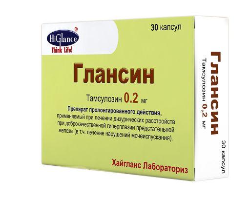 Глансин, 0.2 мг, капсулы с модифицированным высвобождением, 30шт.