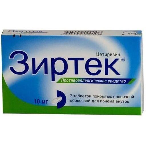 Зиртек, 10 мг, таблетки, покрытые пленочной оболочкой, 7шт.