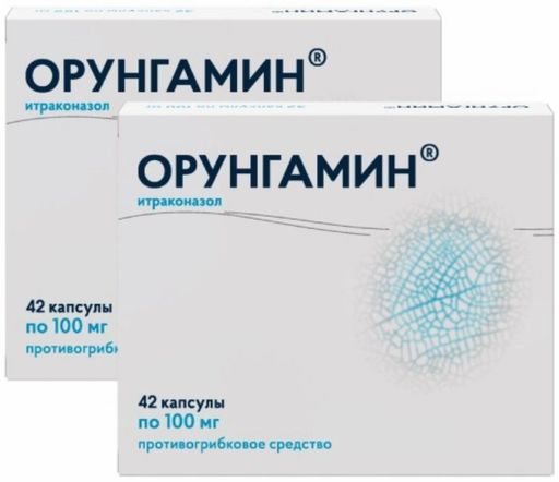 Орунгамин, 100 мг, капсулы, комбиупаковка 1+1, 42шт.