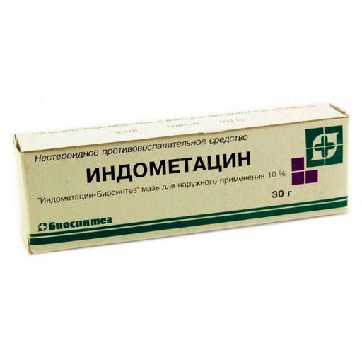 Индометацин (мазь), 10%, мазь для наружного применения, 30 г, 1шт.