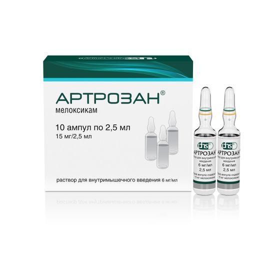 Артрозан, 6 мг/мл, раствор для внутримышечного введения, 2.5 мл, 10шт.