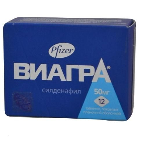 Виагра, 50 мг, таблетки, покрытые пленочной оболочкой, 12шт.