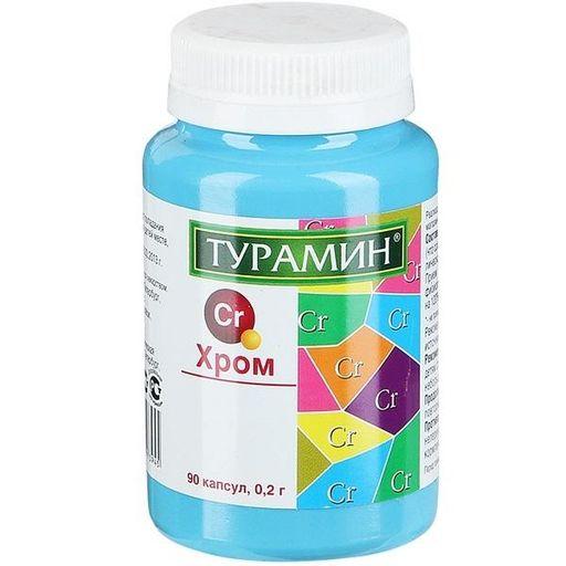 Турамин Хром, 0.2 г, капсулы, 90шт.