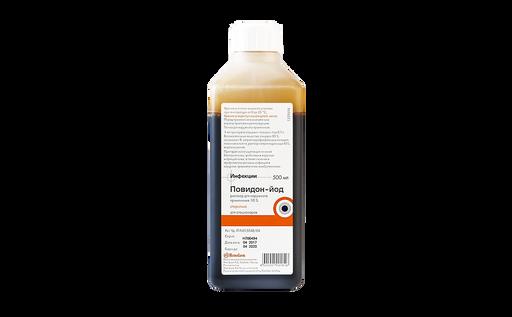 Повидон-йод, 10%, раствор для наружного применения, 500 мл, 1шт.