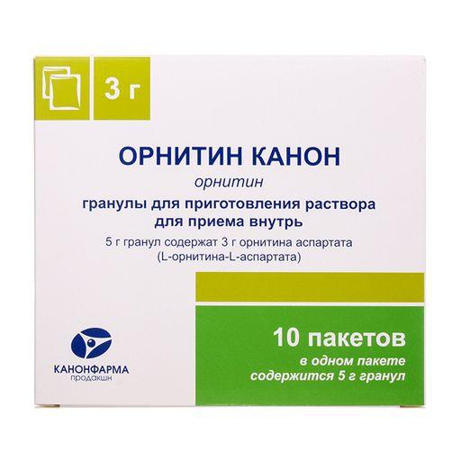 Орнитин Канон, 3 г, гранулы для приготовления раствора для приема внутрь, 5 г, 10шт.