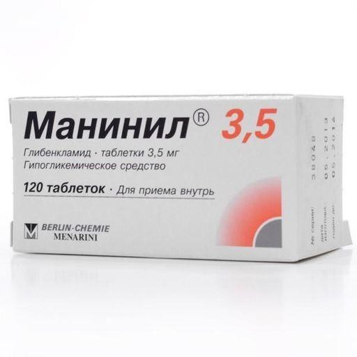 Манинил 3,5, 3.5 мг, таблетки, 120шт.