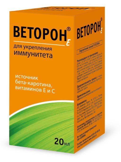 Веторон-Е, 2%, раствор для приема внутрь, 20 мл, 1шт.
