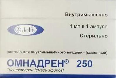 Омнадрен 250, раствор для внутримышечного введения (масляный), 1 мл, 1шт.