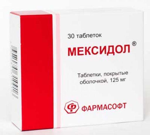 Мексидол, 125 мг, таблетки, покрытые пленочной оболочкой, 30шт.