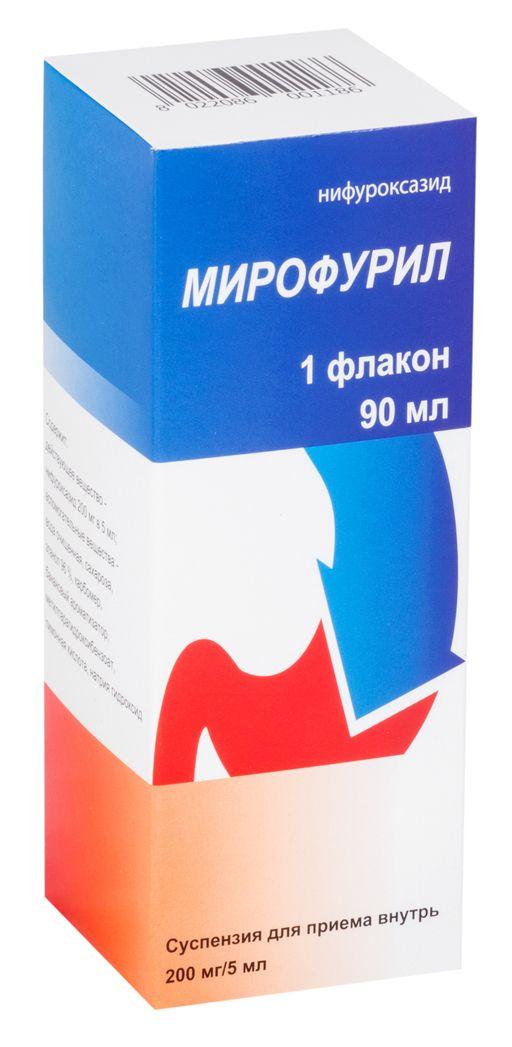 Мирофурил, 200 мг/5 мл, суспензия для приема внутрь, 90 мл, 1шт.