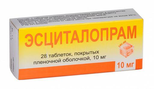 Эсциталопрам, 10 мг, таблетки, покрытые пленочной оболочкой, 28шт.
