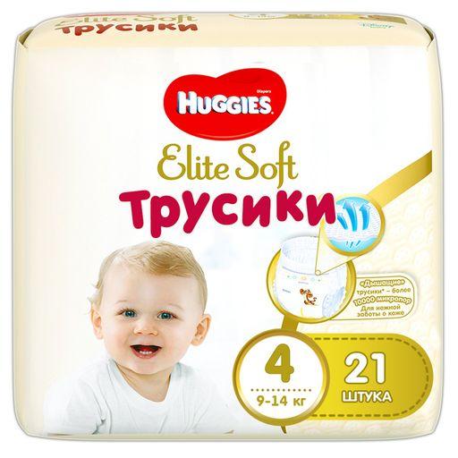 Huggies Elite Soft Подгузники-трусики, р. 4, 9-14 кг, 21шт.