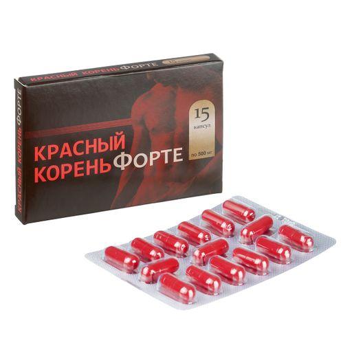 Красный корень Форте, 500 мг, капсулы, 15шт.
