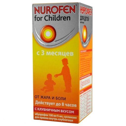 Нурофен для детей, 100 мг/5 мл, суспензия для приема внутрь, клубничный (ые), 100 мл, 1шт.