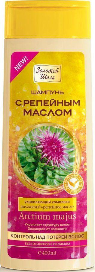 Золотой Шелк Шампунь с репейным маслом контроль над потерей волос, шампунь, 400 мл, 1шт.