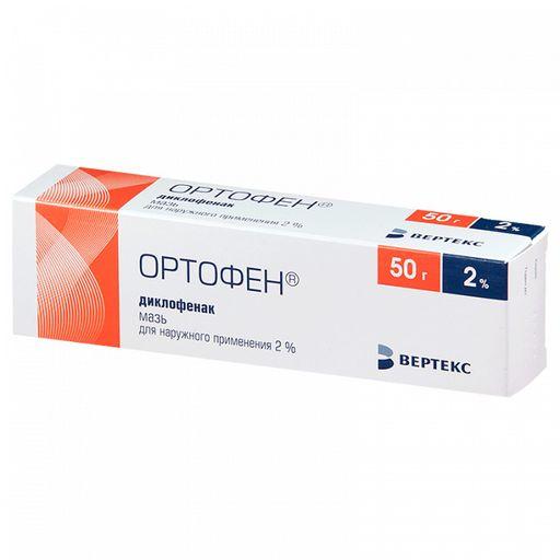 Ортофен, 2%, мазь для наружного применения, 50 г, 1шт.