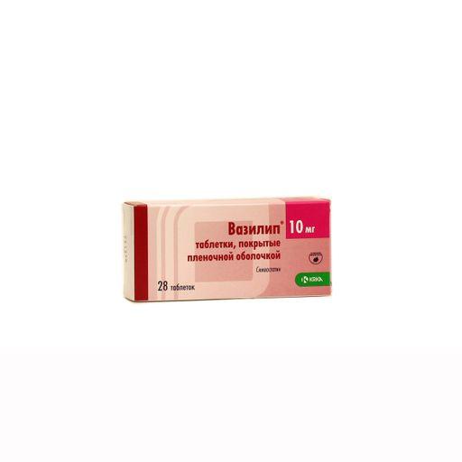 Вазилип, 10 мг, таблетки, покрытые пленочной оболочкой, 28шт.