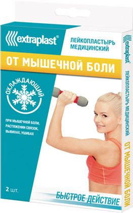Extraplast Пластырь от мышечной боли, пластырь, 2шт.