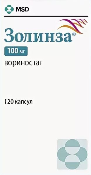 Золинза, 100 мг, капсулы, 120шт.
