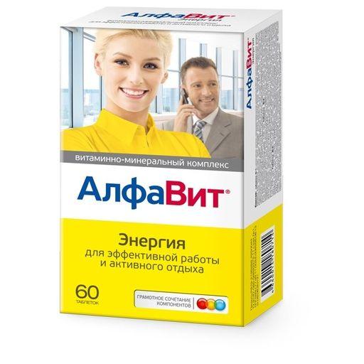 Алфавит Энергия, 525 мг, таблетки в комплекте, 60шт.