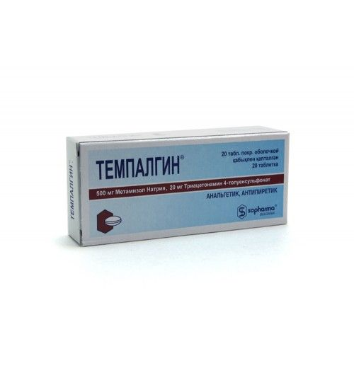 Темпалгин, таблетки, покрытые пленочной оболочкой, 20шт.