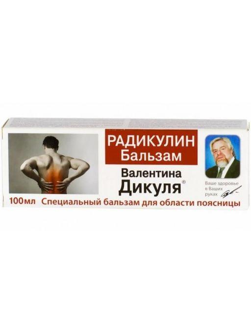 Валентина Дикуля гель-бальзам Радикулин, гель-бальзам, 100 мл, 1шт.
