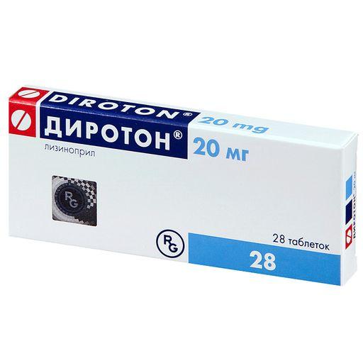 Диротон, 20 мг, таблетки, 28шт.