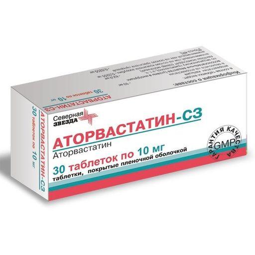 Аторвастатин-СЗ, 10 мг, таблетки, покрытые пленочной оболочкой, 30шт.