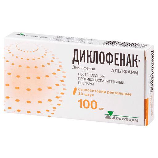 Диклофенак-Альтфарм, 100 мг, суппозитории ректальные, 10шт.
