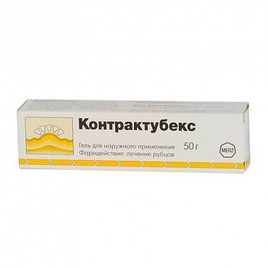 Контрактубекс, гель для наружного применения, 50 г, 1шт.