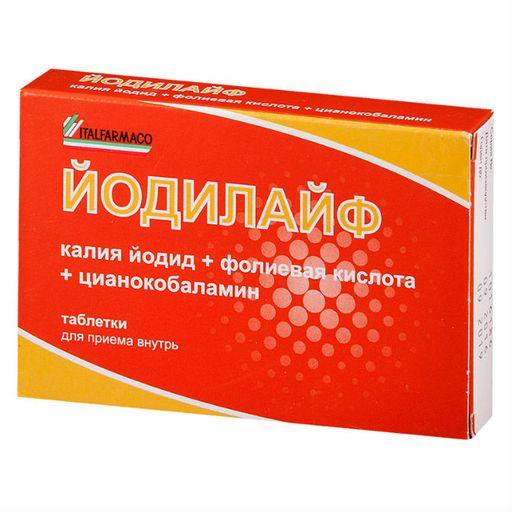 Йодилайф, таблетки, 28шт.