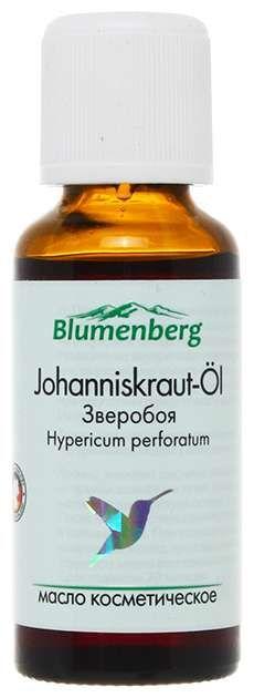 Blumenberg Косметическое масло Зверобоя, масло косметическое, 30 мл, 1шт.