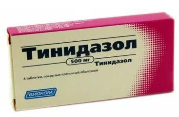 Тинидазол, 500 мг, таблетки, покрытые пленочной оболочкой, 4шт.