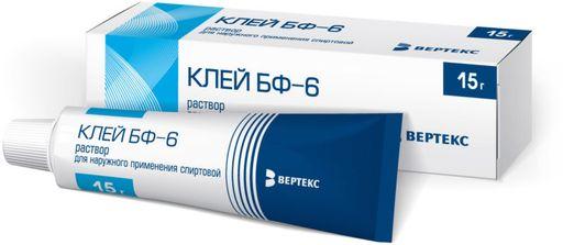Клей БФ-6, раствор для наружного применения спиртовой, 15 г, 1шт.