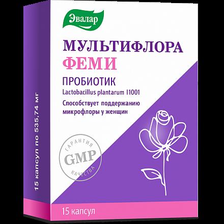 Мультифлора Эвалар Феми, 533,741 мг, капсулы, 15шт.