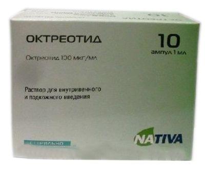 Октреотид, 100 мкг/мл, раствор для внутривенного и подкожного введения, 1 мл, 10шт.