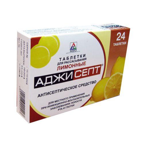 Аджисепт, таблетки для рассасывания, лимон, 24шт.