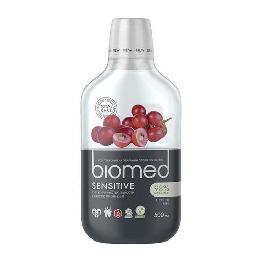 Biomed Sensitive Ополаскиватель для полости рта комплексный, раствор для полоскания полости рта, 500 мл, 1шт.