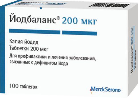 Йодбаланс, 200 мкг, таблетки, 100шт.