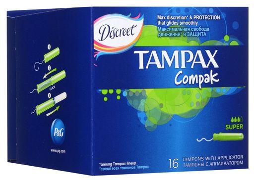 Tampax Compak super тампоны с аппликатором, тампоны женские гигиенические, 16шт.