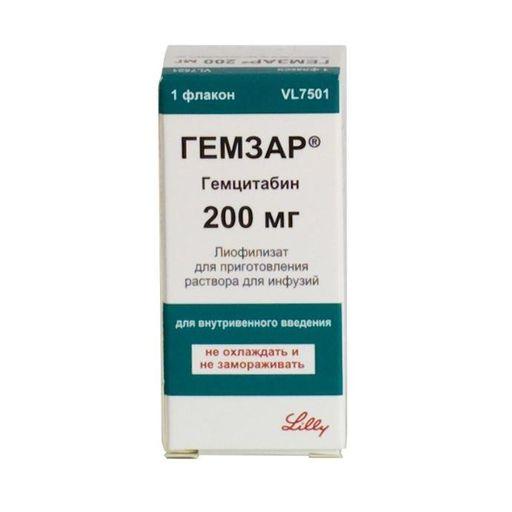 Гемзар, 200 мг, лиофилизат для приготовления раствора для инфузий, 10 мл, 1шт.