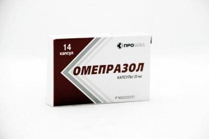 Омепразол, 20 мг, капсулы, 14шт.