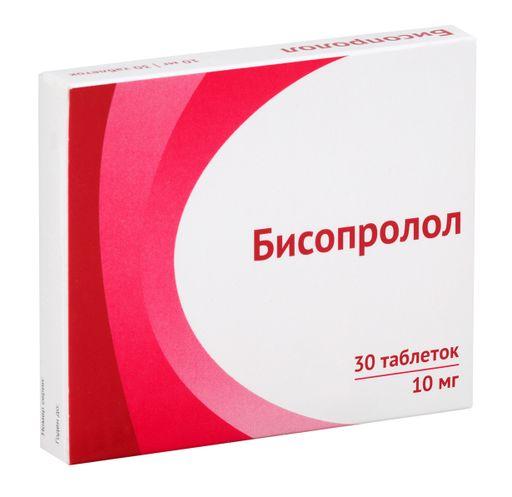 Бисопролол, 10 мг, таблетки, покрытые пленочной оболочкой, 30шт.